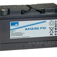 德国阳光Sonnenschein蓄电池A412/65原进口