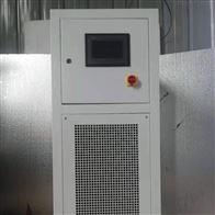 鑫盛澤高低溫溫控系統 ATC- 8N25W -80℃