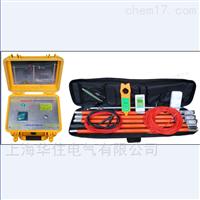 SHHZLS-3000单相接地故障点试验仪