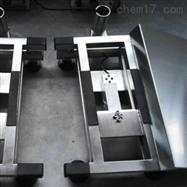 无立杆不锈钢台秤,300kg高精度落地式台称