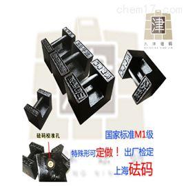 M1铸铁材质砝码25公斤砝码25kg电梯砝码批发