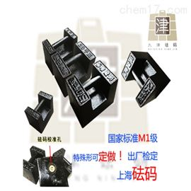 M3M3等级砝码25公斤/25kg铸铁砝码工厂零售价