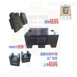 M1厂家供应500公斤方形/平板型/锁形铸铁砝码
