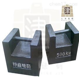 M12000kg标准平板形砝码2吨标准砝码大理报价