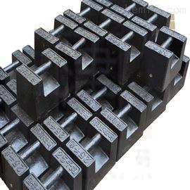 M1小型锁形砝码25kg铸铁砝码25公斤电梯砝码