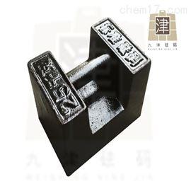 M1直销试验砝码20kg25kg电梯砝码铸铁材质生产