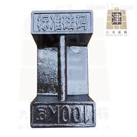 M1出售地磅校正砝码100kg100公斤铸铁砝码