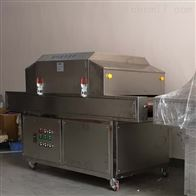 KZ-UV-2000一次性口罩紫外线杀菌消毒机器