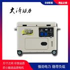 道路施工静音柴油发电机TO7600ET-J规格