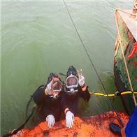 水下工程太原市水下打捞公司