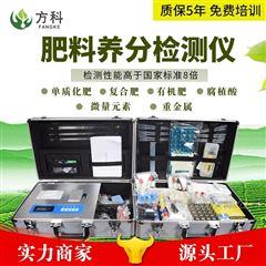 FK-CF02化肥专用检测仪