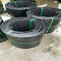 聚乙烯管道接口电热熔套