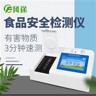 FT-G1800肉类品质检测仪