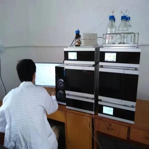 全自动血药浓度分析仪
