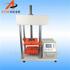AT-GY-2纸管抗压强度试验机