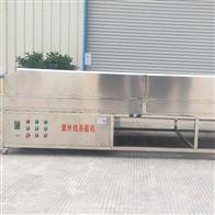 KZ-UV-2000D流水线紫外线杀菌消毒设备定制款