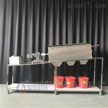 GZS015生活垃圾滚筒分选筛