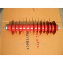 HY5WX-51/134HY5WX-51/134硅橡胶氧化锌避雷器现货