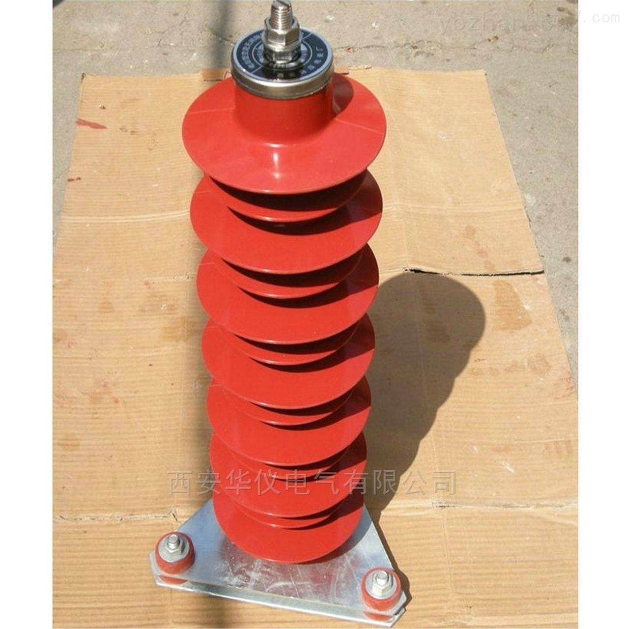 贵阳35kv避雷器HY5WS-51/134价格