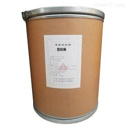 食品级陕西脂肪酶生产厂家