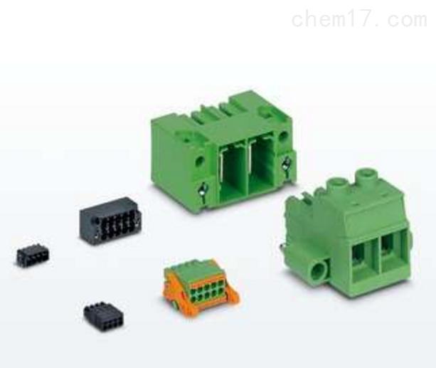 继电器 插拔式微型DC24V