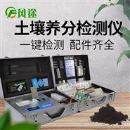 土壤养分速测仪厂家