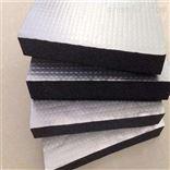 橡塑价格  橡塑保温板厂家代理商价格