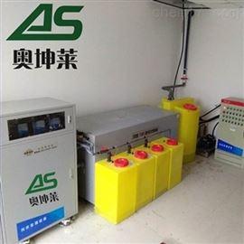 AKL畜牧局实验室污水处理设备