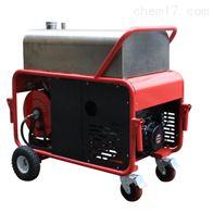 QXWL12.5/20BQ-T125配电室移动消防高压细水雾