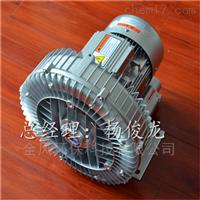 YX-73D-4蔬菜清洗高压鼓风机
