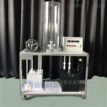 GZC014-Ⅱ二氧化碳PVT关系仪