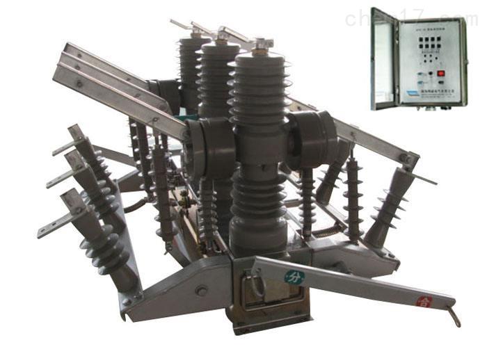 西安10kv户外柱上高压双电源自动切换开关HZW32-12高压双电源真空开关