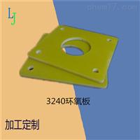 3240环氧板材厂商直销