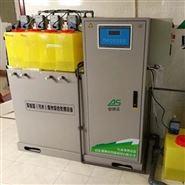 檢測機構實驗室廢水處理設備