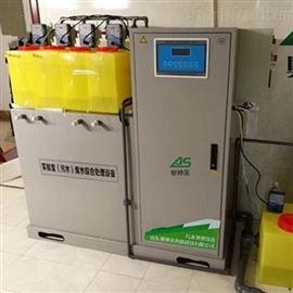 AKL保山核酸检测实验室废水处理设备简介