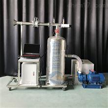 噴管實驗臺