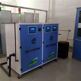 AKL高校实验室污水处理设备