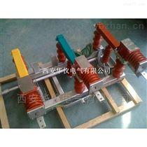 10KV10KV單杆側裝式高壓隔離真空負荷開關