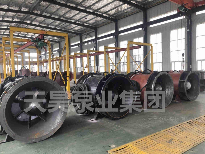 大口径QGWZ全贯流潜水电泵生产厂家