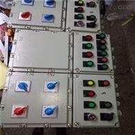 BXM铝合金防爆照明配电箱
