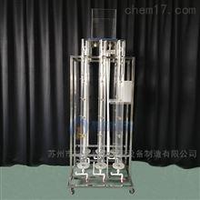 GZW008自由沉降实验装置6组