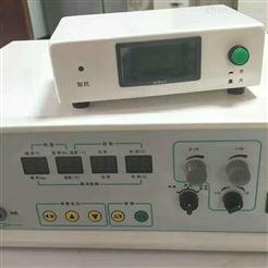 XJ-03XJ-03射频控温热凝器