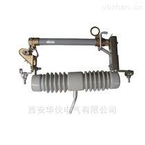 10kv10kv户外高压限流熔断器供应商