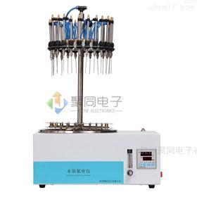 圆形电动氮吹仪JT-DCY-24YL水浴样品浓缩仪