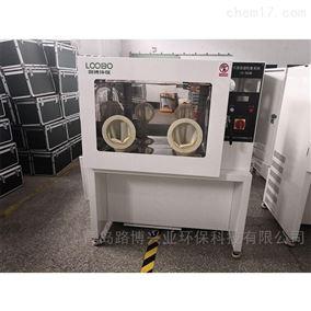 LB-350N低浓度恒温恒湿称重系统厂家直销