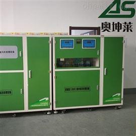 AKLUPFS-I-100L实验室综合废水处理设备楚雄