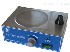 85-1 磁力搅拌器