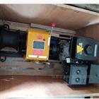 RC电力承装修试资质电缆牵引机3KN