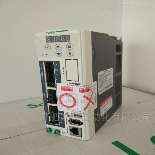 7.5KW伺服驱动器LXM23AU75M3X合肥施耐德