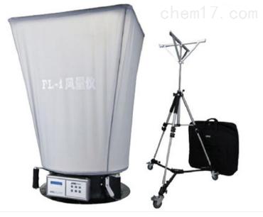 FL-1风量仪/罩